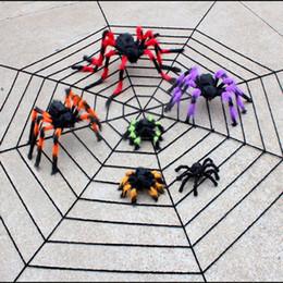 juguete de caza Rebajas 4 Tamaño de tela de araña de Halloween juguetes de peluche negro blanco telaraña casa de la barra fiesta de la fiesta de la proposición de interior al aire libre juguetes fuentes del partido HH7-1790