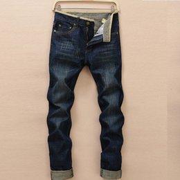 sportart jeans Rabatt freie Verschiffensommerart-Mannjeansqualität berühmte Entwerferdenimjeans-Sportjeans masculina