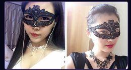 2019 sesso dei modelli sexy Maschera di seta del germoglio femminile scava fuori la novità per adulti finalizza il velo Barra di puntelli di Halloween maschera principessa sexy bella