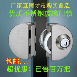 Wholesale Double Glass Door Lock - central glass door lock free single double hole high quality stainless steel glass door open door