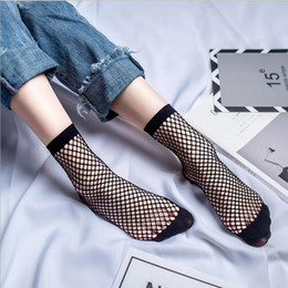 Wholesale Ankle High Hosiery - 2017 Hot Sale Women Girl Fishnet Socks High Stretchable Hallow Out Mesh Socks Chic Thin Sexy Cool Net Hosiery