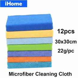Wholesale Dust Free Cleaning Cloth - 30X30cm Warp knittin Microfiber Cleaning Cloth Wiping Dust Rugs High Abosrbent Lint-Free Microfiber Cleasing Towels for Kitchen Car Windows