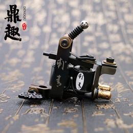 Wholesale Tattoo Coils Best - 1pc Fashion Tattoo Machine Luo's Liner Tattoo Gun Best Quality New Design Tattoo Supply for Kits TM2109