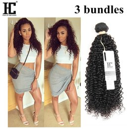 Wholesale Hair Colour 12 - HC Hair Products Cheap 100% Unprocessed Brazilian Kinky Curly Virgin Hair Natural Human Fluffy Hair Extensions Natural colour