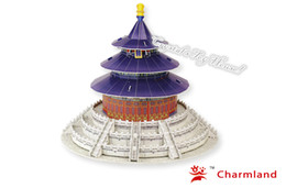 Wholesale Temple Heaven Puzzle - Kids Toys 3D Puzzle - Beneficial to wisdom - The Temple of Heaven(China) DIY Jigsaw Puzzle Educational Toys Paper Model
