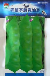 Wholesale Corner Space - Vegetable seeds agricultural letter space wide oil bean bean corner balcony potted vegetables 50 grams   bag