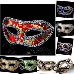 Wholesale Men Cloth Wholesale - Men Women Fashion Masquerade Face Masks Halloween Party Cloth PVC Face Masks Valentine's Day Birtyday Party Celebrations Upper Face Masks