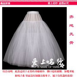 Wholesale Crinoline Skirts For Sale - Tulle Petticoats Skirts Floor Length Mulitilayer Cheap Party Dress For Girl Free Size Formal Women Gowns Hot Sale Fashion Petticoat