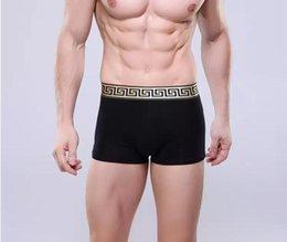 Wholesale Men Underwear Box - Vogue men underwear boxers shorts cotton luxury brand design cuecas boxer golden tight waistband men truck quality underpant + BOX