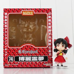 Wholesale Anime Touhou - New! Anime Touhou Project 74 Hakurei Reimu PVC Action Figure approximately for kids gift 11CM Free Shipping EMS