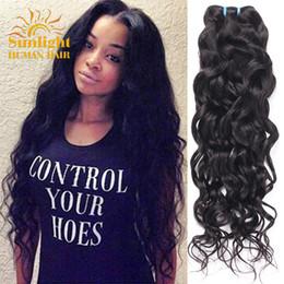 Wholesale Brazilian Ocean Wave Hair - Brazilian Virgin Hair 4 Bundles Water Wave Natural Wave Ocean Wave Virgin Hair Wet And Wavy Virgin Brazilian Hair Human Hair Weave Bundles