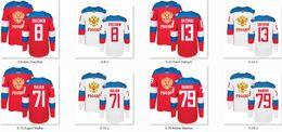 Wholesale Hockey Jerseys 79 - Men's Russia Hockey 2016 World Cup of Hockey 79 Andrei Markov 71 Evgeni Malkin 13 Pavel Datsyuk 8 Alex Ovechkin Jersey