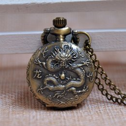 Wholesale Chinese Watches Mens - Wholesale-Vintage Antique Classic Style Chinese Zodiac Dragon Embossed Small Quartz Pocket Watch Analog Pendant Necklace Mens Womens Gifts