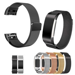 Wholesale Magnet Bands - For Fitbit Charge 2 Bands, bayite Stainless Steel Milanese Loop Metal Replacement Bracelet Strap with Unique Magnet Lock OTH085