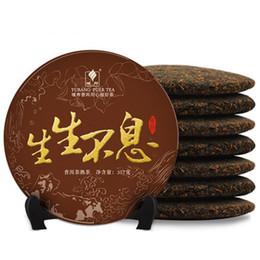 C-PE117 Torta de té cocida interminable Pu'er Yunnan, siete tisú de sub - pastel sabor del té Pu'er original 357g desde fabricantes
