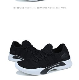 Wholesale Korean White Shoes For Men - New men's casual trainers for the fall of 2017 Korean vogue male running shoes breathable male shoes