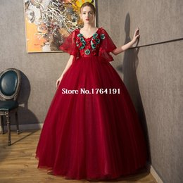 Wholesale Chiffon Dresses For Dinner - Sexy Junoesque Burgundy Short Sleeves Dinner Party Ball Gown,Star Performance Show Backless Dress For Women