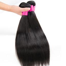 Grace capelli brasiliani online-3/4 bundles brasiliano capelli lisci bellezza grazia prodotti per i capelli a buon mercato tessuto brasiliano dei capelli umani 7a offerte di capelli vergini brasiliani