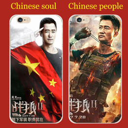 Wholesale Drawing Pattern Case - Best selling silicone coloured drawing case Wolf Warriors II Plating TPU phone case movie super star pattern shell for iphone 7 plus 6S
