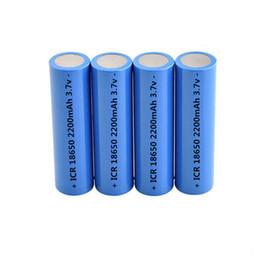 батарея для электронной книги Скидка 18650 реальная полная батарея 2200mAh перезаряжаемые батареи плоская верхняя часть 2000mAh 2200mAh 2600mAh 1200mAh 1500mAh для пользы Банка силы