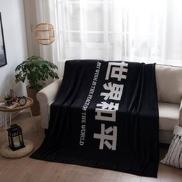 Wholesale Basketball Sofa - peace,new fashion brand ,Boys Basketball Flannel Blanket Bed Sheet Fleece Blanket Throw on Sofa Car Travel blanket,130*150cm,150*200cm