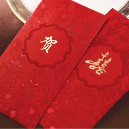 Wholesale Chinese Wedding Red Envelopes - Chinese lucky red envelope ME2001 2002 red packets pocket, money envelope, for Chinese new year, wedding, ceremony, etc. Minimum order 10pcs