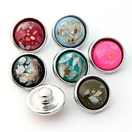 Wholesale Mixed Flower Resin Jewelry - Mix Copper Snap Button Fit 12MM Shell Resin Jewelry Charms 10PC