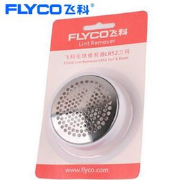 Wholesale Promotion Sofa - 2016 New Arrival Promotion 8-9 Hours Lint Lint Remover Quita Pelusas Flyco Hair Ball Cutter Net Fr5201 Lr52 Blade Accessories