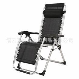 Wholesale Luxury Wholesale Chairs - Luxury lounge outdoor leisure office chair folding chair folding chairs lunch break rafa Lin beach chair