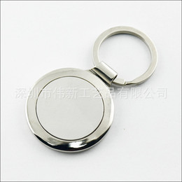 2019 porte-clés haut de gamme La publicité promotionnelle porte-clés en métal créatif en alliage de zinc Keychain haut de gamme coréenne des hommes haut de gamme en gros Keychain porte-clés haut de gamme pas cher