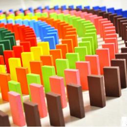 Argentina 2 cm 120 unids piezas de dominó de bloques de construcción a base de madera de jardín de infantes del bebé de los niños de educación temprana juguetes de regalo de cumpleaños cheap toys for kindergarten Suministro