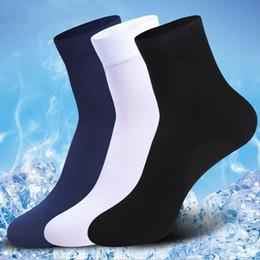 Wholesale Bamboo Boy Shorts - Wholesale-Hot Wholesales 10 Pair Man Boys Short Bamboo Fiber Sock Stockings Middle Socks