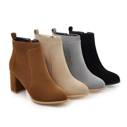 Wholesale Thick Heel Womens Shoes - Womens Faux Suede Shoes Chunky Thick High Heel Zip Ankle Round Toes Boots UKB621 US Size 4 -10.5 Black Beige Brown Grey