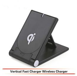 Платежное поручение онлайн-Универсальный Qi беспроводное зарядное устройство зарядки Pad складной стенд держатель анти-скольжения настольное зарядное устройство для Samsung Galaxy S8 S8 Plus