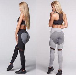 Wholesale Splicing Pants - Women Casual Yoga Pants Fashion mesh splicing High Waist Running Tights Workout Fitness Jogging Leggings 2017