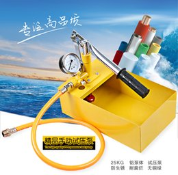 Wholesale Free Tests - free shipping Hydraulic Test Pump with Tank, 2.5Mpa, Model SYB-25