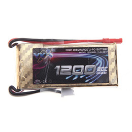 Wholesale Lipo Max - Brand New YKS Lipo Battery 7.4V 1200mah 20C MAX 30C JST Plug for RC Airplane Helicopter Spare Part