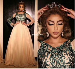 Wholesale Cheap Light For Chrismas - 2016 Rami Kadi Myriam Fares Celebrity Evening Dresses for Arabic Dubai Women Special Occasion Formal Wear Sale Cheap Long Sleeves Prom Gowns
