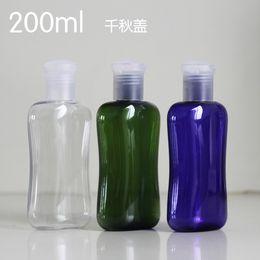 Wholesale Shampoo Packaging Bottles - Wholesale- 200ml Flat PET Plastic Bottle Baby Shampoo Packaging Bottle Shower Gel For Clildren Bottling Packaging Factory Wholesale