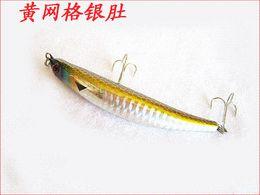 Wholesale Cheap Jigs Fishing - Fishing Lures dying fish pencil bait 7g 90mm multi colors Fishing Lures Cheap Fishing Lures