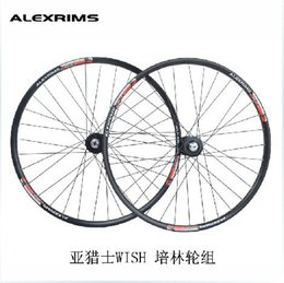 Wholesale Bicycle Parts Road Wheels - Wholesale-ALEXRIMS 26'' V Disc Brake MTB Mountain Bikes Road Bicycles Wheel Wheelset Rim Hubs Parts