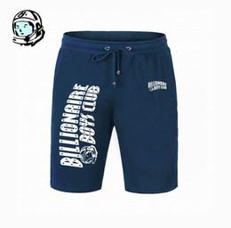 Wholesale White Casual Beach Pants - bbc 2016 fashion men's Shorts Men casual Sport Shorts cotton Men solid color Short pants beach surf