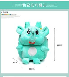 Wholesale Stuffed Gags - 2016 Fashion 1PC Peluche Stuffed Animal Elephant Doll Kids Snacks Plush Gag Kindergarten Backpack Mochila Escolar Infantil Toys