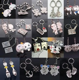 Wholesale Couple Music - Beast gift unisex Creative car key chain value metal couple keychain small gift R099 Arts and Crafts mix order