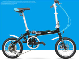 Wholesale Super High Carbon Steel - 2017 High carbon steel material Super light 14 inches of variable speed folding bike ultra light folding bicycles