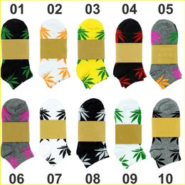 Wholesale Men Running Shoes Wholesale - New Short Thick Style Boat Socks Ladies Brand Cotton Athletic sport Shoes Basketball Sock Meias leaf Stockings For Men Women ZJ16-S02