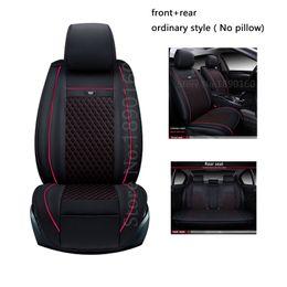 Housse de siège auto en cuir spécial pour Nissan Tous Modèles Qashqai Note Murano Mars Teana Tiida Almera Accessoires de voiture style X-trai ? partir de fabricateur