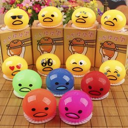 Wholesale Funny Activities - Children Activity Jokes funny Toys Kids Adult Amusement Lazy Egg Yolk Yellow Toys Balls Monarch Vomit QQ Expression Toys XMAS Gifts WD445AA