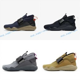Wholesale Acg Black - 2017 Hot Sale Lab ACG 07 KMTR Running Shoes Men Women High Quality waterproof automatic magnetic clasp wind warrior Walking Shoes