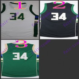 Wholesale New Arrival Boys Shorts - #34 giannis antetokounmpo # 2016 New Arrival swingman Basketball Jerseys Sportswear Jersey S-3XL 44-56 free shipping Mix order